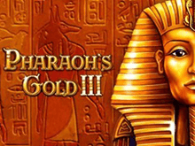 Аппарат Pharaohs Gold 3